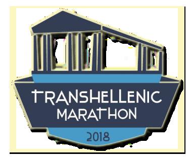 Transhellenic Marathon